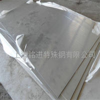 654SMo超级不锈钢板654SMo 654SMo