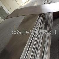 InconelX-750 (UNS NO7750) 高温合金 InconelX-750 (UNS NO7750)