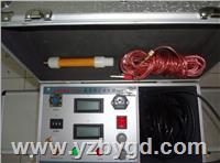 直流高压发生器 GDZGF-A