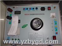 互感器特性综合测试仪 GD2360