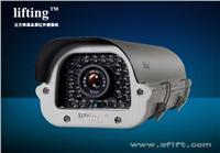 立方体60米红外摄像机 CB-1365加长型