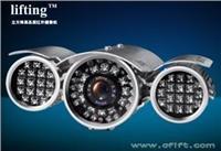 立方体80米红外摄像机 CB-1380