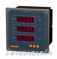 D系列数显变送智能表 D系列三相电压、电流表