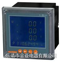 EV362系列三相多功能网络、数字电力仪表 EV362