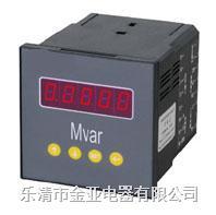 CD194Q-1X1/2X1/3X1/4X1/5X1/9X1数字功率表