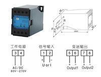 JD194-BS4I电量变送器