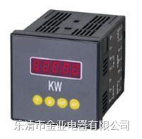 ZR2016Q数显电测表-金亚 ZR2016Q