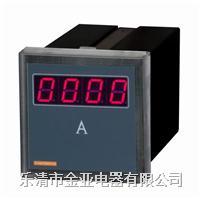 YD8310单交流电流智能数显表 YD8310