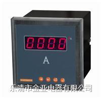 YD8310单交流电流智能数显表