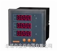AT28A-83三相电流表