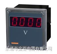 PZ800G-A1交流电压表 PZ800G-A1交流电压表