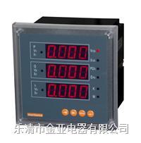 120*120数显多功能仪表PD194E-2S4金亚电器 120*120数显多功能仪表PD194E-2S4