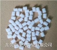 塑胶蜗杆产品