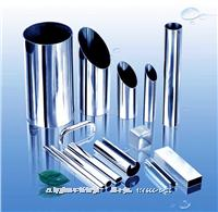江苏泰州钢管厂生产冷拔不锈钢无缝管 6*1-426*25、20*20*2-300*300*10、20*30*2-200*400*10