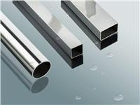 精密不锈钢无缝管/冷拔精密不锈钢无缝钢管/不锈钢管厂