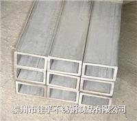 江苏泰州戴南管材厂家供应不锈钢无缝钢管 圆管:6*1-426*25,方管:20*20*2-300*300*10,矩形管:20*30*2-20