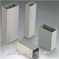 江苏不锈钢无缝管由戴南钢材建材市场供应 江苏泰州戴南不锈钢市场