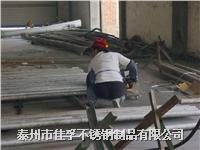 戴南管材厂生产大口径薄壁不锈钢无缝管 108*3薄壁管(常规及非标定做)