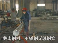 戴南不锈钢企业生产供应不锈钢材—不锈钢精密无缝钢管 戴南钢材企业
