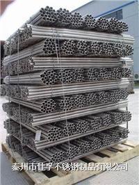 江苏不锈钢无缝管的生产供应商是戴南佳孚管业制品公司 规格有圆管:6*1-426*25,方管:20*20*2-300*300*10,矩形管:20*30*2