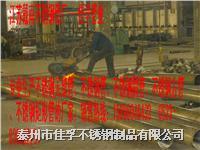 戴南佳孚无缝钢管厂位于江苏泰州戴南工业园区 规格有圆管:6*1-426*25,方管:20*20*2-300*300*10,矩形管:20*30*2