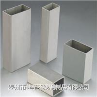 戴南钢铁市场—戴南不锈钢—戴南不锈钢管和价格 戴南钢铁