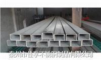 江蘇泰州不銹鋼管企業生產供應321的50*30*2的無縫矩形管 50*30*2