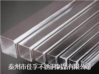 江蘇泰州戴南不銹鋼廠供應304不銹鋼矩形管規格有40*80||40*40壁厚為4 40*80*4    40*40*4