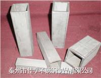 泰州鋼管制造有限公司生產供應不銹鋼矩形管 20*30*2-200*400*25