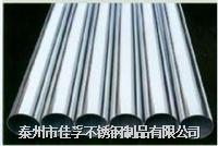 戴南不锈钢厂生产供应材质06Cr19Ni10规格60*3.5的不锈钢无缝管 60*3.5
