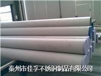 江苏泰州戴南不锈钢厂供应304无缝圆管 89*3.5