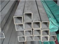泰州生产管子企业生产戴南304不锈钢方管—60*60*3 60*60*3