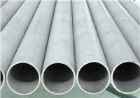 戴南不锈钢规格由戴南不锈钢制品厂—佳孚管业提供 φ25*2