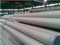 江苏戴南地区生产304不锈钢圆管—60*5 60*5
