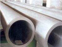 戴南不锈钢厚壁管--38*5江苏兴化戴南地区生产 38*5