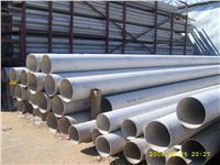 兴化戴南钢厂供应不锈钢管子 外径70内径64壁厚3