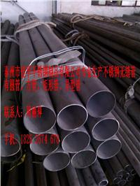 江苏钢管厂商生产供应不锈钢无缝管 外径25*壁厚2