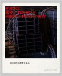 船舶支撑用不锈钢方矩形管 160*80*6,80*40*3