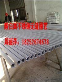 321(Cr18Ni9Ti)無縫不銹鋼管 外徑168*壁厚4.5