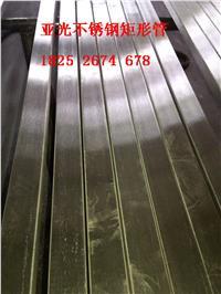 304不锈钢管—0Cr18Ni9不锈钢方钢管 120*60*5,100*50*5,50*30*3