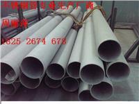提煉鹽用耐腐蝕性316L不銹鋼鋼管 外徑108*壁厚3