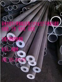江苏不锈钢厚壁管生产厂家佳孚管业 外径65*壁厚10.5