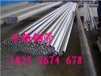 泰州不锈钢厂生产不锈钢直管 外径57*壁厚2