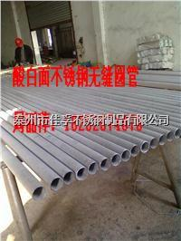 戴南钢材制品厂供应各种不锈钢无缝钢管型号 外径108*壁厚4