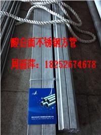 兴化不锈钢方管戴南佳孚管业生产