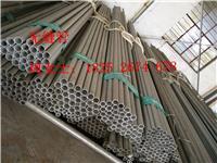 戴南钢厂生产化工用S30408青山不锈钢无缝管 无缝不锈钢圆管