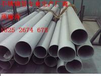 兴化戴南佳孚管业生产做球阀用非标不锈钢厚壁管 外径98*壁厚6