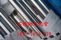 走气体用有缝不锈钢圆管 不锈钢圆管,外径45*壁厚2