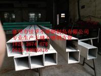 江苏钢管厂供应不锈钢圆管方管矩形管 40*50*5