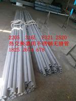 订做321定尺的兴化不锈钢方管厂 321无缝不锈钢方管